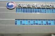 프로피온산 천연유래 인정으로 영업자 부담 해소