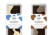 매일유업, 얼룩무늬 '데르뜨 우유크림 롤케이크' 2종 시판