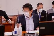 """서삼석 의원, """"정부양곡 방출결정에 심각한 우려 표명"""""""