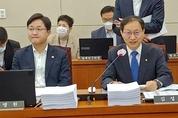 김성주 의원, 불법 사무장병원 근절 위해 법 개정 나선다