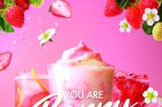 파스쿠찌, 딸기 시즌 한정 음료 선봬