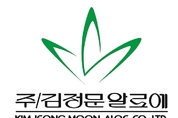 김정문알로에 자회사 KJM바이오, '뇌기능 향상 성분' 연구개발 박차
