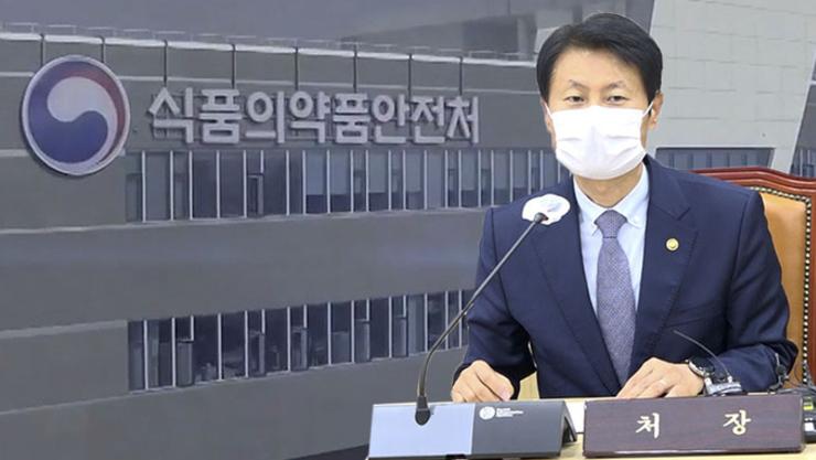 """[푸드TV] 김강립 식약처장 """"백신 예방접종 성공 요인은 국민 신뢰 확보"""""""