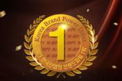 피자헛, 한국산업 브랜드파워(K-BPI) 21년 연속 1위