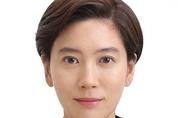 대상그룹 임세령 전무, 대상홀딩스 · 대상 부회장 승진