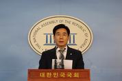 이용호 의원, '코로나19 소상공인 패자부활법' 대표발의