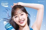 동아오츠카, 이달의 소녀 츄 '포카리스웨트' 새 얼굴로 발탁