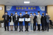 식품진흥원, 김제농생명마이스터고등학교와 업무협약 체결