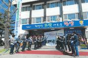 농관원 전남지원, 순천.광양사무소 '광양분소' 개소