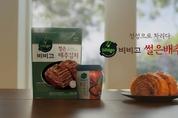CJ제일제당, '비비고 김치 사계절 캠페인' 진행