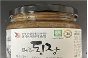상촌식품 '된장'서 곰팡이독소 검출...판매중단.회수