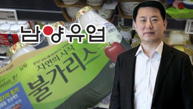 식약처, 남양유업 불가리스 '식품표시광고법' 위반 고발 조치