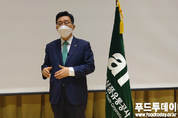 aT 김춘진 사장, 정세균 총리에 식량콤비나트 설립안 보고