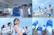 포카리스웨트, 'Let's Sweat, Be Happy!' 광고 캠페인 진행