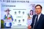 aT, 일반인 대상 푸드플랜 강좌 신규 개설