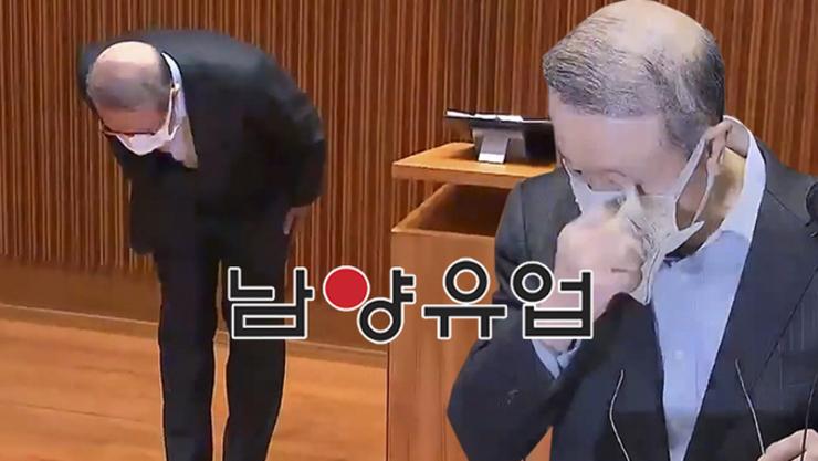 """[푸드TV] 눈물 흘린 홍원식 남양유업회장, """"밀어내기부터 황하나 까지"""" 잘못 인정"""