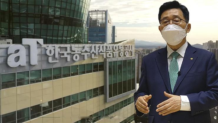 """[푸드TV] 김춘진 aT 사장을 만나다① """"식량안보 대비...새만금에 식량 수출기지 세워야"""""""