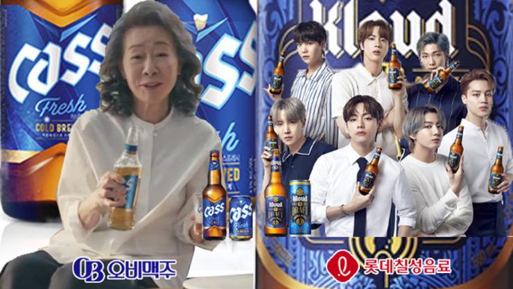 윤여정의 관록VS BTS의 패기...맥주업계, 월드스타 마케팅 '후끈'