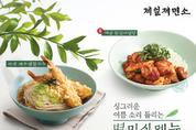 CJ푸드빌 제일제면소, '바삭 새우 냉칼국수'.'매콤 닭갈비 덮밥' 선봬
