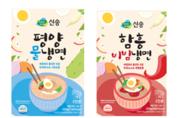 신송식품, '평양 물냉면'. '함흥 비빔냉면' 리뉴얼
