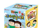 롯데제과X흔한남매 과자선물세트' 3탄 시판