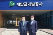 aT 김춘진 사장, 강팔문 사장 만나 '식량콤비나트 개발 방향' 협의