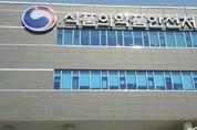 서울식약청, 고속도로휴게소서 식중독예방 등 식품안전캠페인 펼쳐