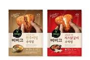 CJ제일제당, '비비고 주먹밥' 라인업 확대