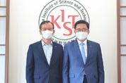 aT 김춘진 사장, 스마트팜 사업개발 협의