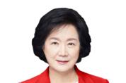 'K방역 영웅'이라더니…조명희 의원, 파견 의료진 임금 또 18억 체불